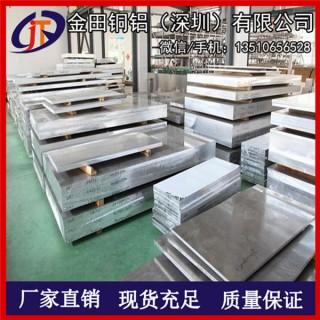 铝材厂家 6061-T6合金铝板 6063调直铝棒5.5mm