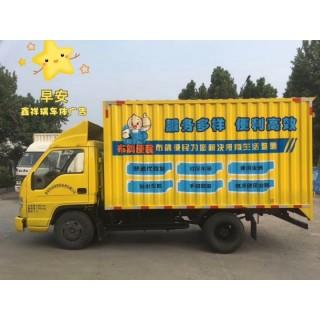 莱州车体广告:0535-2519222