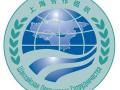 上海合作组织成员国有哪些?