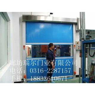 北京快速卷帘门|快速门|快速卷帘门廊坊瑞尔门业