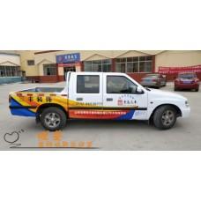 莱阳车体广告:0535-2519222