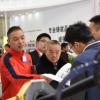 2019 第六届中国国际汽车技术展览会 (Auto Tech)