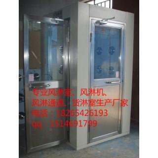 郑州风淋室生产厂家郑州风淋室价格