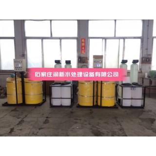 石家庄全自动软水器 钠离子交换器 锅炉软水器