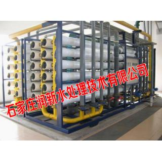 反渗透纯净水设备 工业反渗透设备 纯净水设备 直饮水设备