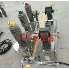 厂家直销JZW32-12高压真空断路带计量预付费带置