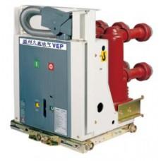 厂家直销VEP-12固封式户内高压真空断路器
