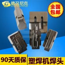 超聲波塑料焊接機汽車電子塑焊超焊設備