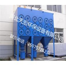 脉冲除尘器脉冲袋式除尘器-天宏环保