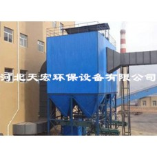 锅炉除尘器|小型锅炉除尘器|锅炉布袋除尘器-河北天宏