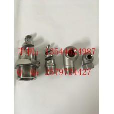 波峰喷嘴 陶瓷C型喷嘴 造景喷枪 一体式喷嘴 氧化铝喷嘴