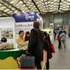 2018OEM代加工锅具餐具展览会