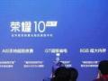 华为首发:8G运存+GT超级省电 这才是国产机的真正实力
