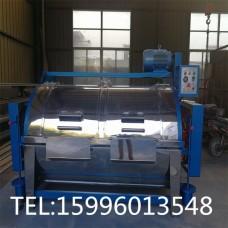 供应150kg工业洗衣机