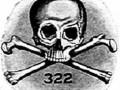 骷髅会——或幕后操纵美国的组织