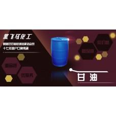 長期現貨低價供應95工業級甘油