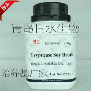胰酪大豆胨液體培養基TSB青島日水生物培養基廠家