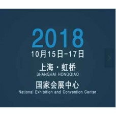 2018第十二屆中國國際汽車改裝及用品博覽會