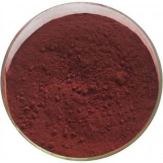 蝦青素2% 雨生紅球藻提取物 植物提取物 濃縮粉  包郵