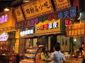 西安回民小吃街:300种特色风味小吃是让人流连忘返