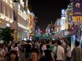 厦门中山街:比台湾更地道台湾小吃