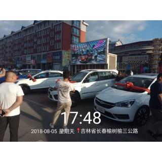 广告宣传车户外宣传以及宣传活动