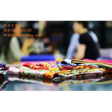 2018~北京文博会邀请函