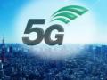 中兴通讯正式向业界发布《5G网络智能化白皮书》 5G时代何时来?