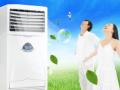 夏季空调这样使用 会更省电哦