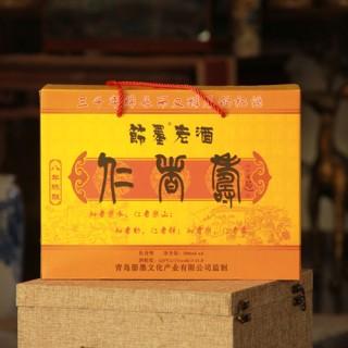 仁者寿(八年陈酿)