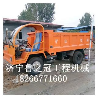 厂家直销低矮型矿用柴油四轮车矿用四不像自卸四轮车
