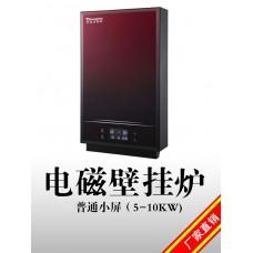 盛驰普通小屏10kw电磁采暖炉 壁挂炉
