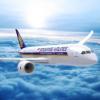 2019中国(北京)国际航空航天技术及设备展览会