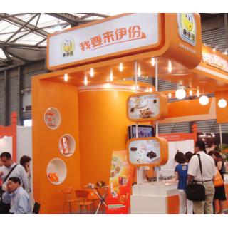 2018亚洲北京国际进出口食品展览会|北京食品饮料展会