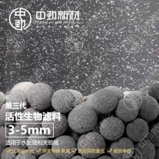 中勁活性生物濾料 水處理曝氣池生物掛膜 環保新免燒陶粒