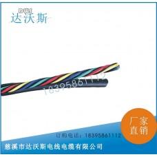 4芯0.75平方,高柔性不带屏蔽拖链电缆 厂家直销