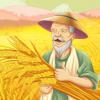 中国·长春2018第十一届东北四省肥料产品交易会