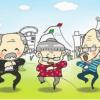 2019第八届中国国际养老服务业博览会