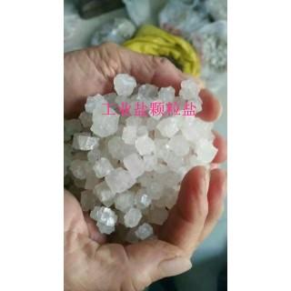 饲料盐,工业盐,热敷盐,矿盐,水洗盐,软水盐