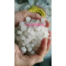 饲料盐,工业盐,热敷盐,矿盐,水洗盐