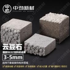 中勁云豆石 輕骨料 輕質高強保溫隔熱 環保建筑免燒陶粒