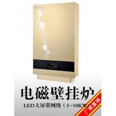 10KWLED大屏带网络电磁壁挂炉