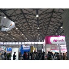 2019上海国际玩具展