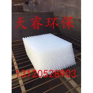 北京塑料斜管适用范围广处理效果高  天睿环保直销