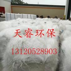 北京生化弹性填料易生膜换膜用于污水废水处理工程