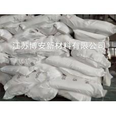 3000目白炭黑 超細沉淀法白炭黑 SiO2 純度高