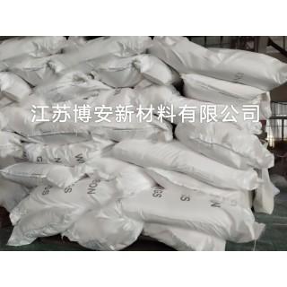 载体、填料用沉淀法白炭黑 隔热填料 催化载体 杂质低 白度高