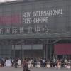 2019上海家电展(家博会)