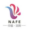 2019中国(沈阳)国际糖酒食品展览会