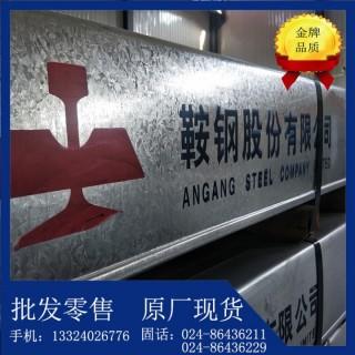 鞍鋼原廠08AL冷軋板定尺切割長期供應現貨
